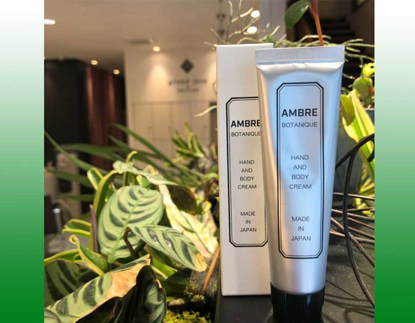 『ANBRE』~Made in AMIE~